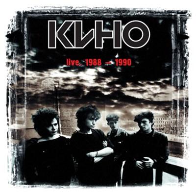 КИНО «LIVE»2 CD - фото 4578