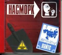 "НАСМОРК  ""ВОДКА ЛАЙТ"""